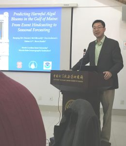 Roy speaking at Chinese Acad of Sci Jan 2017